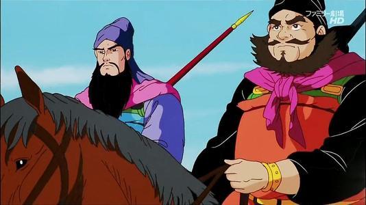 三国志第1部:英雄的黎明(1994年东映版)