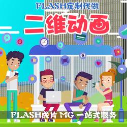 杭州动画制作对于流程原理介绍的趣味性