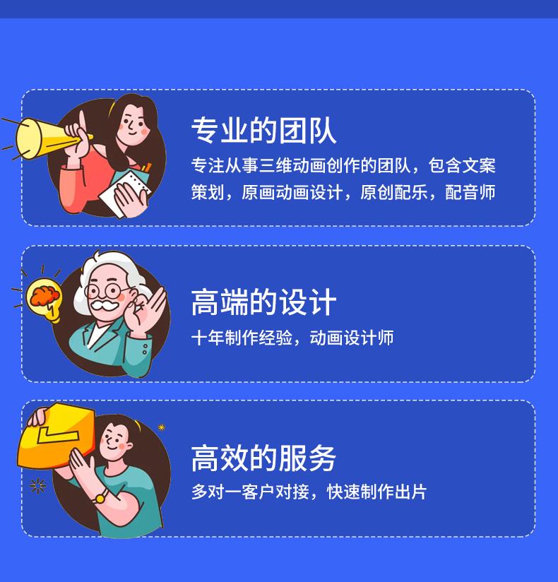 杭州MG动画制作速度设计需要注意什么?