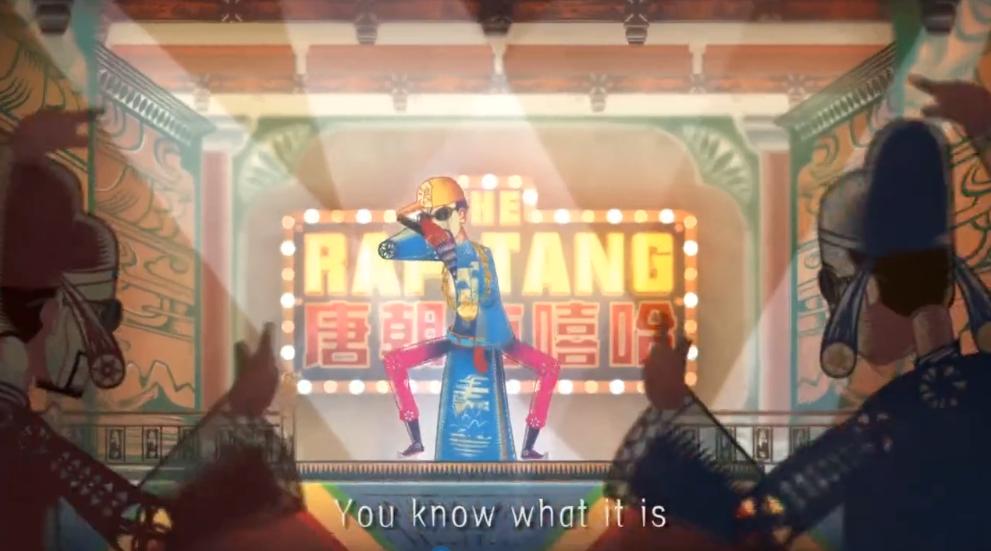 李白杜甫都很忙,宇宙首支皮影嘻哈MV《唐朝有嘻哈》