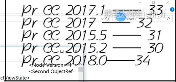 Pr高版本工程文件怎么转换成低版本文件?